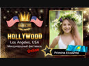 GTHO-3125-0081 - Примина Елизавета / Primina Elizaveta - Golden Time Online Hollywood 2019