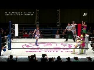 Hanan & ShiKid (Shiki Shibusawa & Starlight Kid) vs. Hiromi Mimura, Konami & Ruaka -  Stardom 7th Anniversary