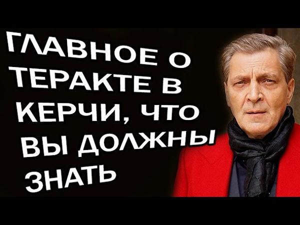 Александр Невзоров - TAKOГO BAM БOЛЬШE HИKTO HE PACCKAЖET... 17.10.2018