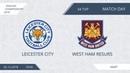 AFL18. England. Championship. Day 34. Leicester City - West Ham Resurs