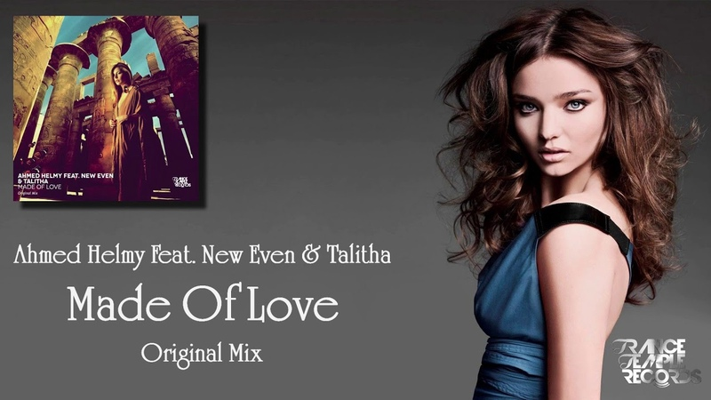 Ahmed Helmy Feat. New Even Talitha - Made Of Love (Original Mix) [Trance Temple Records]