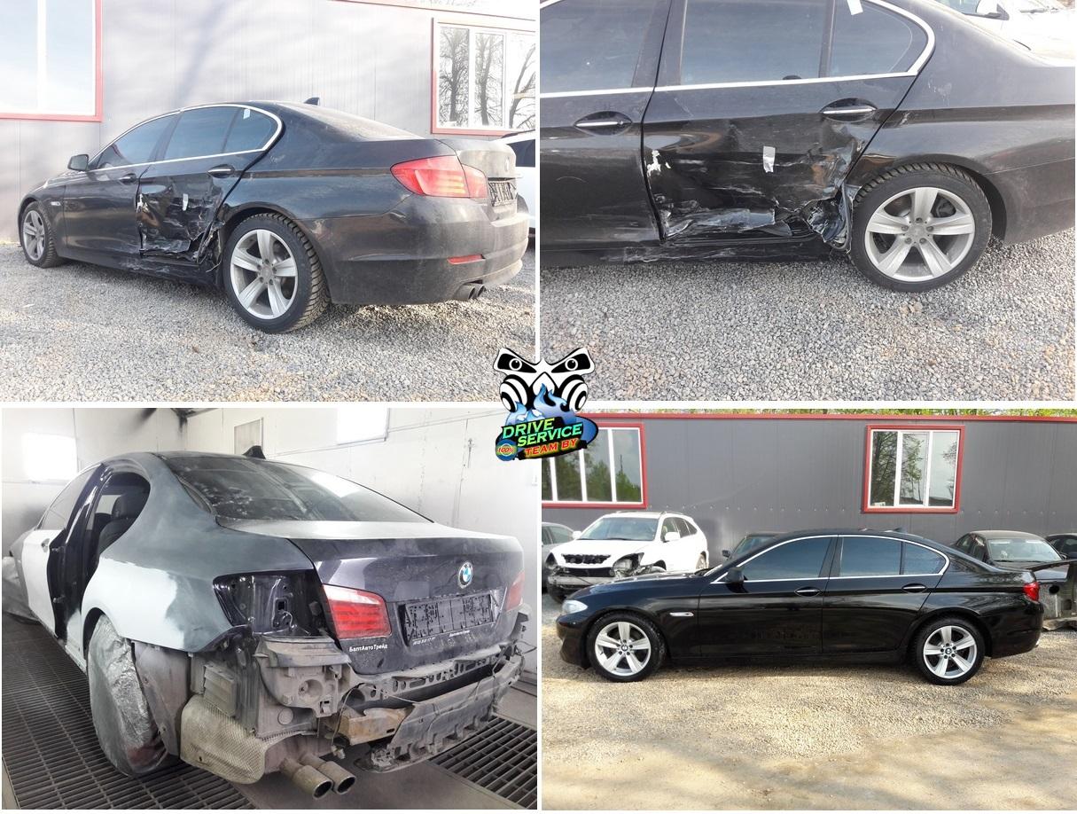 возмещение ущерба и ремонт BMW по страховке Белкоопстрах, мало насчитали на ремонт машины