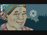 L'origine pagano-sataniste des tatouages berb
