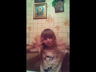 Арина Перепёлкина - Live