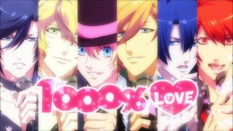 Uta no prince sama 1000% love (ending)