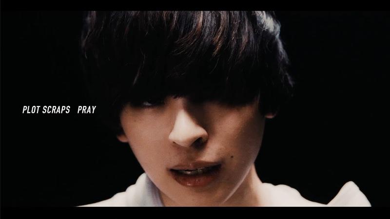 Plot Scraps「PRAY」Music Video