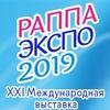 РАППА ЭКСПО - выставка аттракционов
