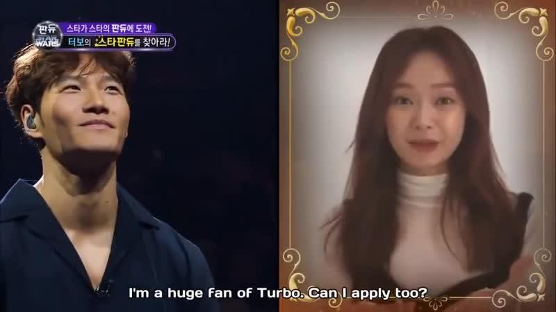 Jeon So Min fangirling Kim Jong Kook Kookmin