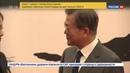 Новости на Россия 24 • Сеул назвал призыв возобновить учения с Вашингтоном вмешательством в свои дела