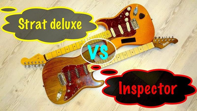 Fender American Deluxe Stratocaster vs Inspector Strateg Custom Nut