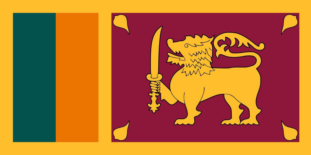 Флаг Шри-Ланка
