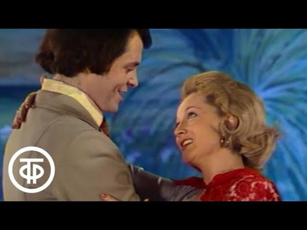 Мелодии одной оперетты. П.Абрахам. Бал в Савойе (1978)