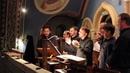 Песнь Богородицы. Валаамский роспев