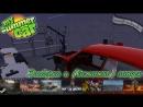 My Summer Car Досборка и возможно запуск