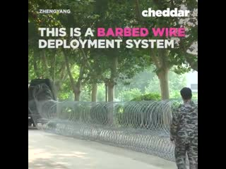 This is a barbed wire deployment system.