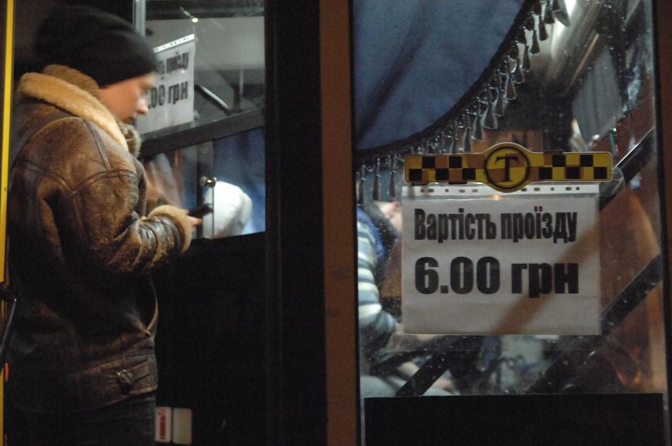 В Славянске увеличили стоимость проездка в общественном транспорте