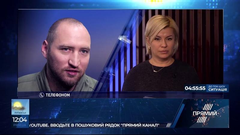 Росія готова до будь-яких провокацій - Мирослав Гай