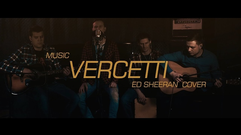 Ed Sheeran Perfect live acoustic cover by Vercetti