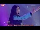JR Yeon Joo Balloons Одержимые мечтой 2 Русссаб