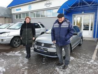 Наталья, поздравляем Вас и вашу дружную семью, с приобретением нового Volkswagen Polo! Хороших Вам дорог!