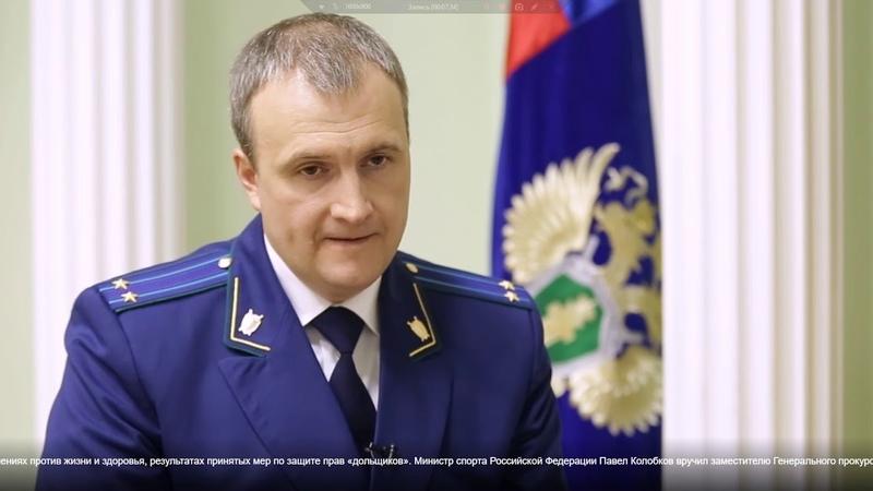 Генеральная Прокуратура февраль 2019 расследует обстоятельства гибели группы Игоря Дятлова