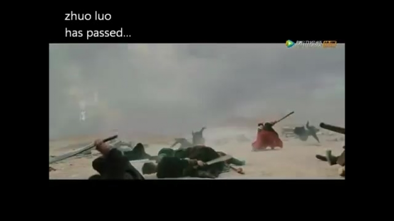 Hard_To_Get_Love_Lala_Hsu_Legend_of_Fuyao_扶摇_OST_pinying_eng_sub.mp4
