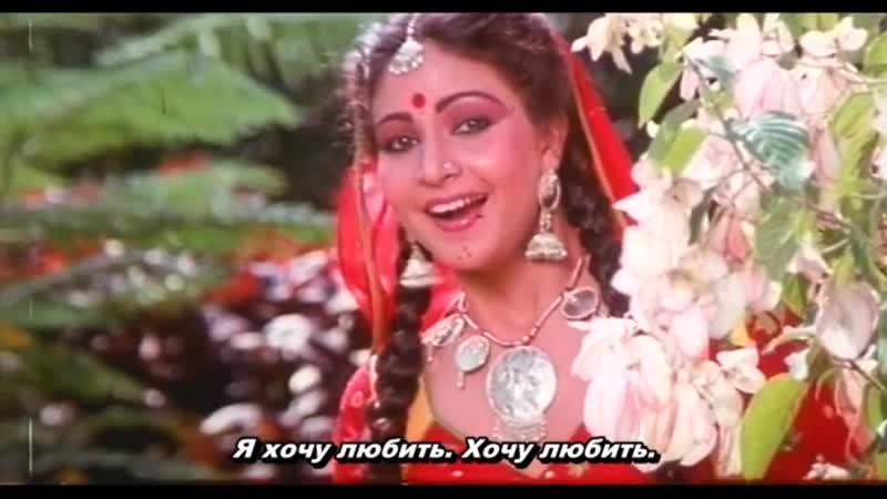 Rakta Bandhan - Pyar Chahiye - rus sub