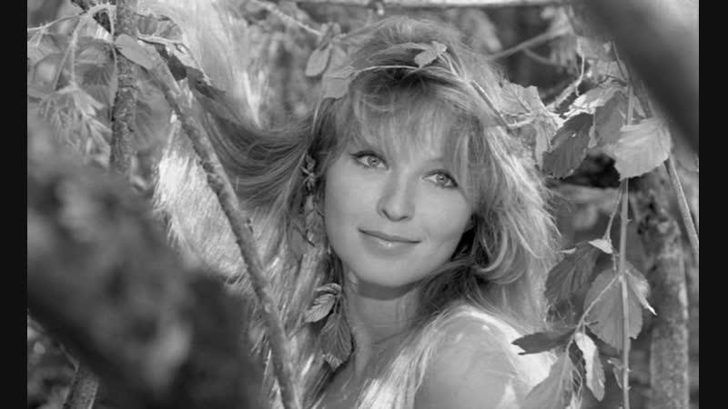 Х Ф Очаровательная лгунья Adorable menteuse Франция 1961 Комедийная мелодрама с Мариной Влади в одной из главных ролей