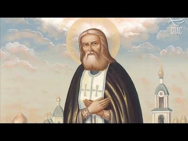 «Русские праведники» / Возвращение Серафима