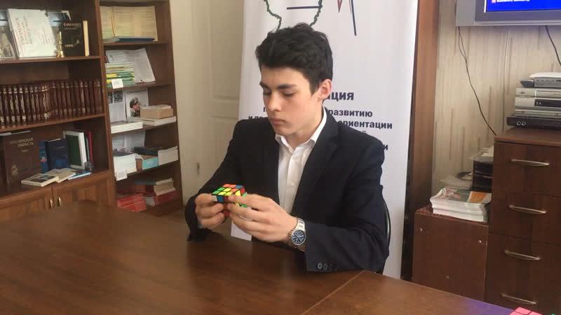 Николай Алексеев (10а). Кубик-Рубика за 25 сек.