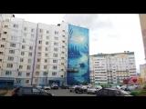 Красивый Альметьевск - Паблик Арт проект