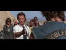 Сквозь строй.1977 (К.Иствуд)-Визгунов-