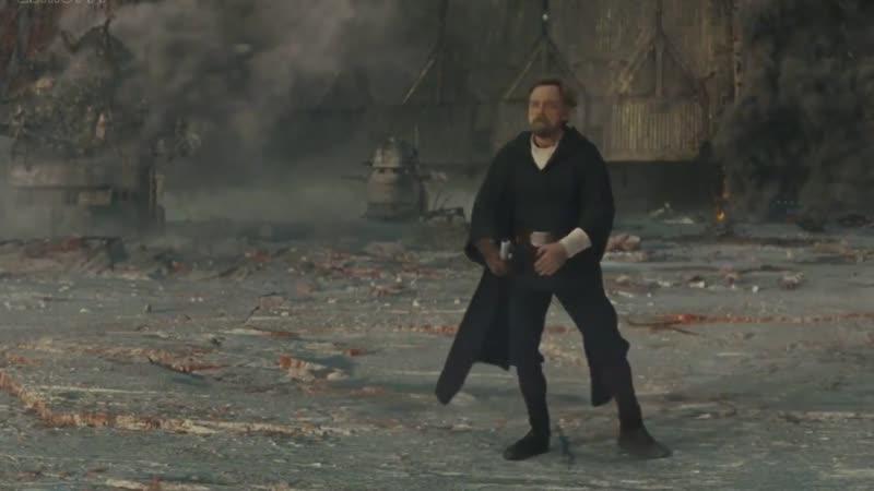 Люк против Кайло Рена