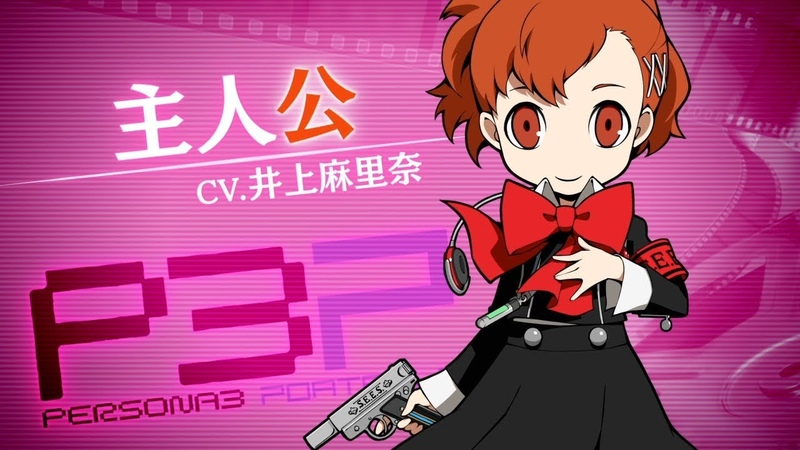 Persona Q2: New Cinema Labyrinth — протагонист Persona 3