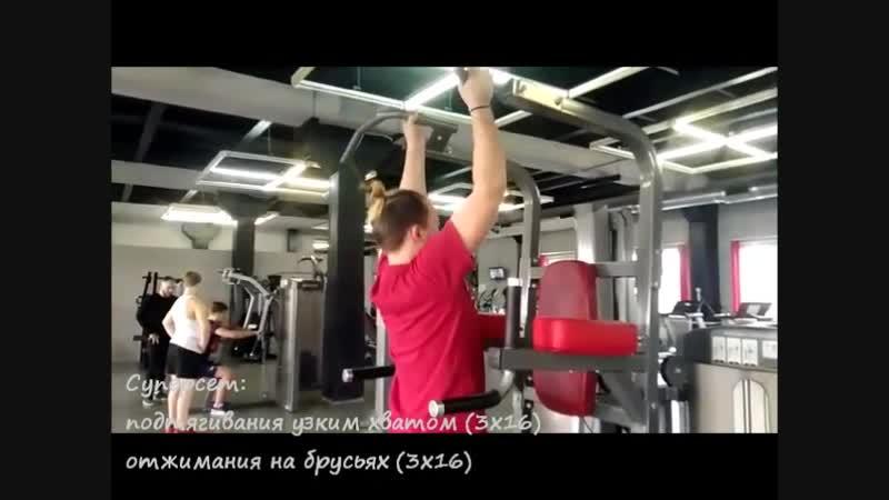 Тренировка для спортсмена среднего уровня на спину, грудь и руки