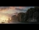Хроники Нарнии: Покоритель зари - Дублированный трейлер