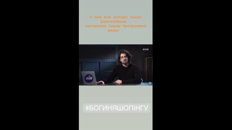 Как сказал Владимир человек история БогиняШопінгу 🤷♂ vladimirdantes 😜 ТЕТ