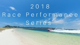 Yamaha's 2018 Race Performance Series Featuring the VXR, GP1800 and SuperJet