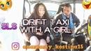Дрифт такси с девушкой/Drift taxi with a girl/drift/anastasiy_kostina15 №3/SLS