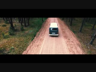 Country cruising by VW