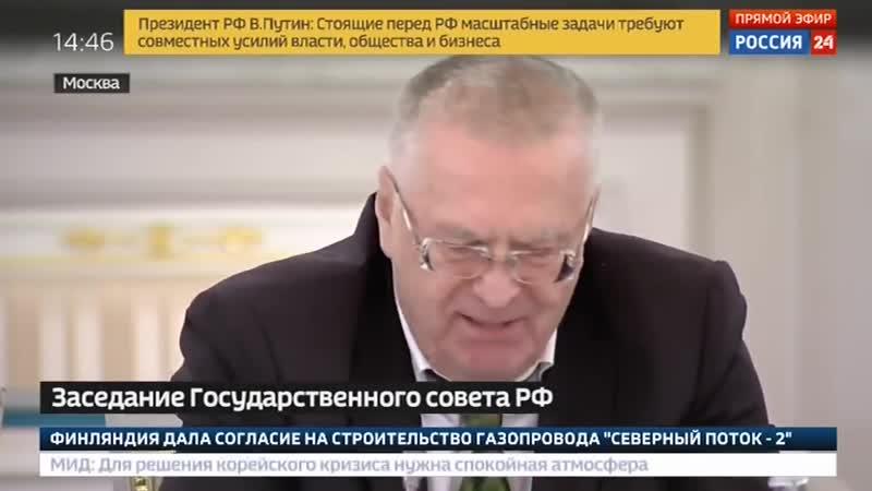 Жириновский на встрече с Путиным РАЗНЕС В ЩЕПКИ политику власти Ну и где ваши успехи؟