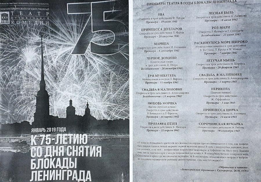 Что для меня значит зима в Петербурге?