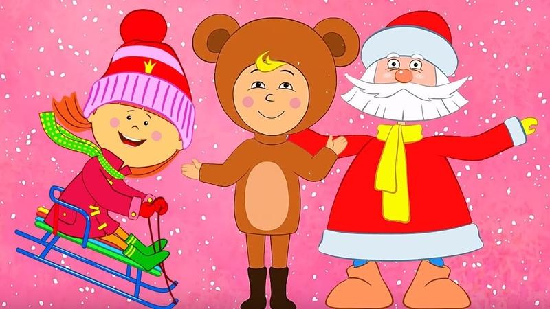 Новогодние песни для детей СБОРНИК Кукутики Синий Трактор Жила была Царевна Поём все вместе