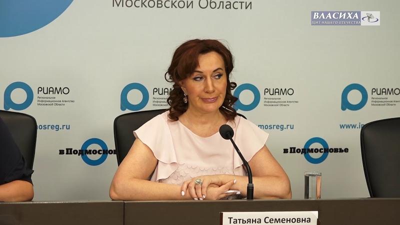 Пресс-конференция начальника Госадмтехнадзора Т. Витушевой