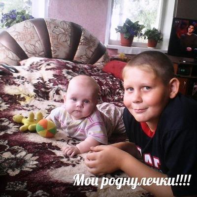 Екатерина Денежкина