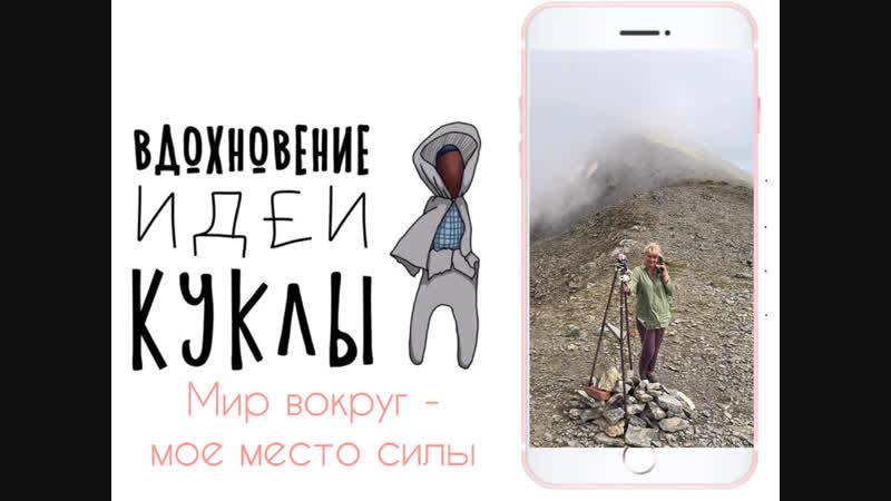 Давайте знакомится vi_kukli