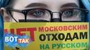 Протест в Петербурге: впереди катастрофа? / ВОТ ТАК за 26 июня