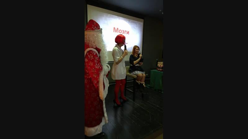 Дед Мороз)с подарками