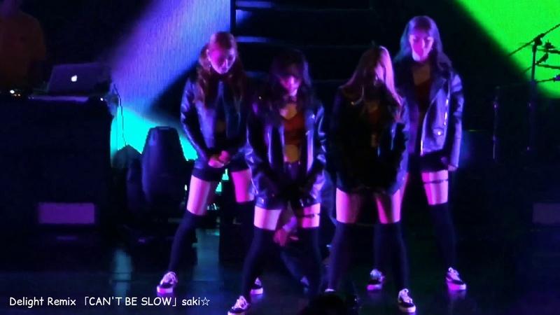 Delight Asia tour 「CAN'T BE SLOW」Remix 이준기 イジュンギ leejoongi