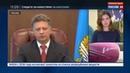 Новости на Россия 24 • Соколов в пятницу перевезено больше четырех тысяч пассажиров ВИМ-Авиа